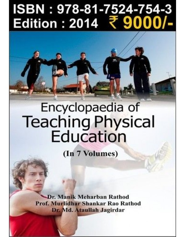 Encyclopedia of teaching Physical  Education      ...